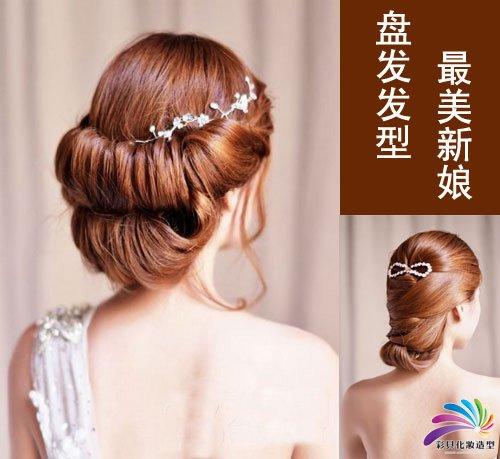 南阳化妆培训学校--唯美韩式新娘盘发发型