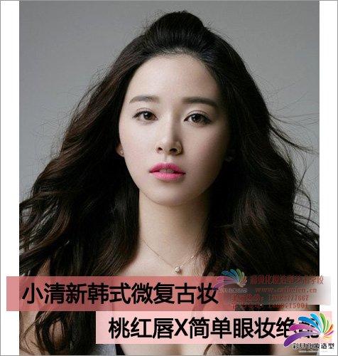 韩式桃红唇微复古妆